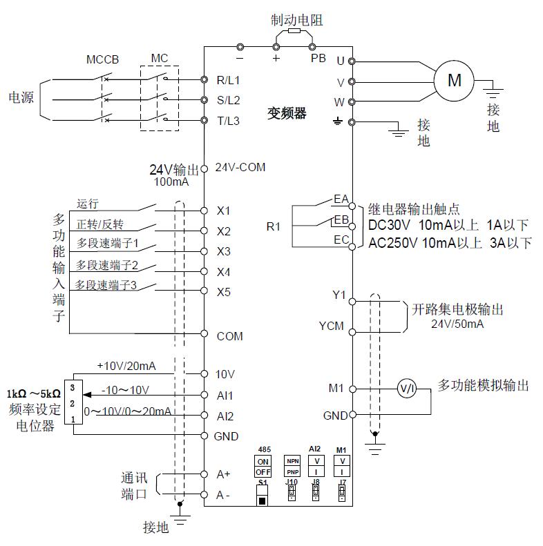 EM730变频器接线图(图1)